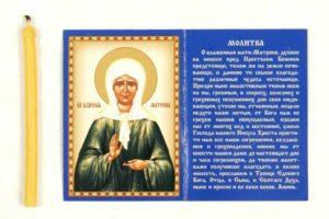Сильная молитва от одиночества Матроне Московской