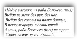 Сильный заговор в полнолуние от позвоночной и пупочной грыжи, 2 текста