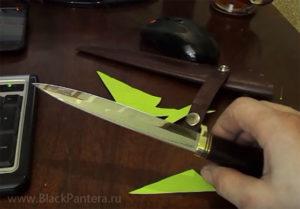5 заговоров на нож