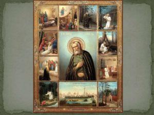 Молитва Серафиму Саровскому о помощи в работе, 3 молитвы