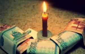 Как в полнолуние приворожить деньги и достаток, привлечение богатства
