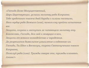 Сильная порча, самостоятельное снятие порчи православными молитвами - Сбор молитв